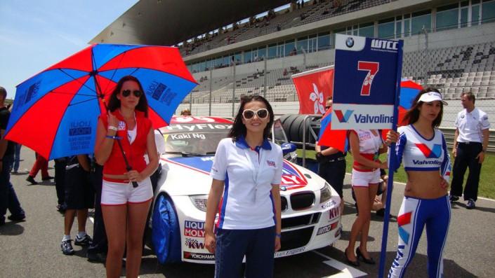 Bulgarian representatives of Liqui Moly, World rally championship , Portugal